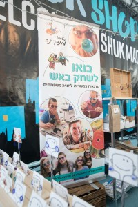 SHUK Shop 2018(MM)3815